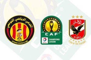 قناة مفتوحة تنقل مباراة الأهلي والترجي اليوم في دوري أبطال إفريقيا مجانا على النايل سات