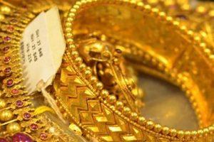إرتفاع طفيف في أسعار الذهب اليوم الثلاثاء 25/9/2018