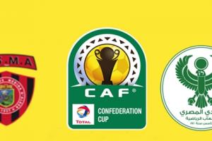 الاسطورة اون لاين مشاهدة بث مباشر مباراة المصري واتحاد الجزائر اليوم في كأس الإتحاد الإفريقي بجودة عالية