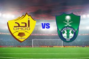 نتيجة وملخص أهداف مباراة الأهلي وأحد اليوم في الدوري السعودي للمحترفين بجودة عالية HD