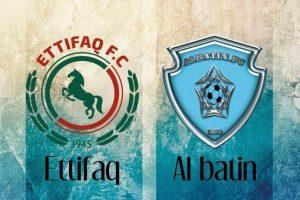 نتيجة وملخص أهداف مباراة الإتفاق والباطن اليوم في الدوري السعودي للمحترفين بجودة عالية HD