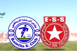 نتيجة وملخص اهداف مباراة الرمثا والنجم الساحلي اليوم في البطولة العربية للأندية بجودة عالية HD