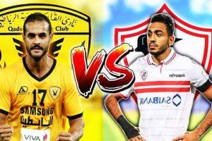 نتيجة وملخص أهداف مباراة الزمالك والقادسية اليوم في كأس العرب بجودة عالية HD