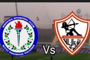 نتيجة وملخص أهداف مباراة الزمالك وسموحة اليوم في الدوري المصري بجودة عالية HD