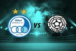 نتيجة وملخص أهداف مباراة السد واستقلال طهران اليوم في دوري أبطال آسيا بجودة عالية HD
