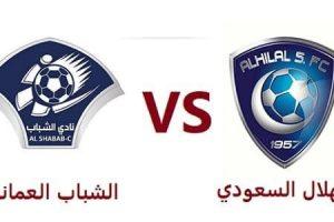نتيجة وملخص أهداف مباراة الهلال السعودي والشباب العماني في البطولة العربية للأندية