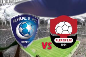 نتيجة وملخص أهداف مباراة الهلال والرائد اليوم في الدوري السعودي للمحترفين بجودة عالية HD