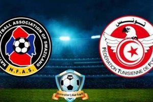 نتيجة وملخص أهداف مباراة تونس وسوازيلاند اليوم 9-9-2018 فى تصفيات امم افريقيا بجودة عالية HD