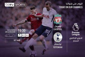 نتيجة وملخص أهداف مباراة ليفربول وتوتنهام اليوم في الدوري الإنجليزي بمشاركة محمد صلاح