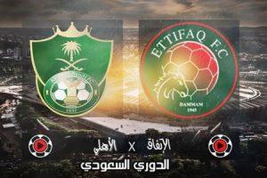 نتيجة وملخص أهداف مباراة الاهلي والاتفاق اليوم اون لاين في الدوري السعودي للمحترفين