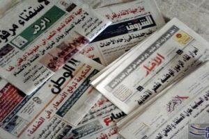 جولة في الصحف المصرية ونشر آخر الأخبار الهامة اليوم الخميس 1/11/2018