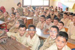 عودة الفترة المسائية لجميع المدارس ضرورة تعليمية