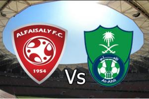 نتيجة وملخص أهداف مباراة الأهلي والفيصلي اليوم في الدوري السعودي للمحترفين بجودة عالية HD