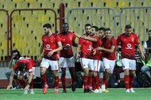 نتيجة وملخص أهداف مباراة الأهلي والترسانة اليوم في دور ال32 من كأس مصر بجودة عالية HD