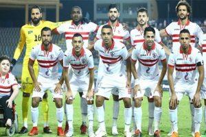 نتيجة وملخص أهداف مباراة الزمالك والداخلية اليوم الخميس 22-11-2018 في الدوري المصري بجودة عالية HD