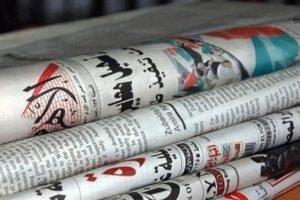 أهم أخبار الصحف المصرية اليوم الخميس 18/4/2019…محمد صلاح في قائمة الأكثر تأثيرا في العالم