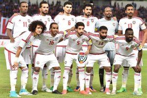 يلا شوت مشاهدة مباشر مباراة الإمارات وبوليفيا الجمعة 16/11/2018 في مباراة دولية ودية