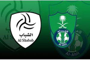 نتيجة وملخص أهداف مباراة الأهلي والشباب اليوم 15-12-2018 في الدوري السعودي