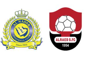 يلا شوت الجديد مشاهدة بث مباشر مباراة النصر والرائد اليوم الجمعة 14-12-2018 في الدوري السعودي
