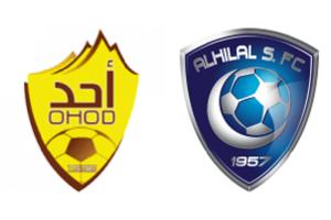 يلا شوت مشاهدة بث مباشر مباراة الهلال وأُحد الاربعاء 12/12/2018 في الدوري السعودي للمحترفين