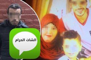 قاتل زوجته بسبب الشك يروي تفاصيل ما حدث قبل الوفاة… الفيس بوك هو السبب