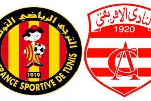 يلا شوت مشاهدة بث مباشر مباراة الترجي والإفريقي الأحد 6/1/2019 في الدوري التونسي