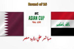 نتيجة وملخص أهداف مباراة العراق وقطر اليوم الثلاثاء 22-1-2019 في كأس آسيا 2019