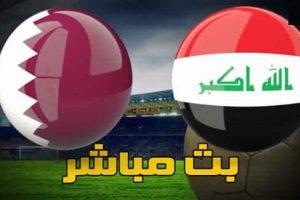 نتيجة وملخص أهداف لعبة العراق وقطر اليوم 22-1-2019 في كأس آسيا 2019