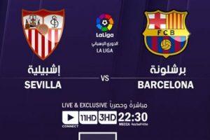 مشاهدة بث مباشر مباراة برشلونة وإشبيلية اليوم الاربعاء 23-1-2019 يلا شوت الجديد في كأس ملك إسبانيا