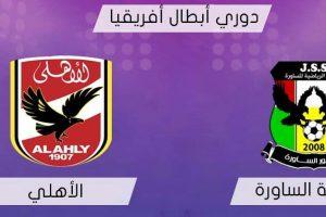 نتيجة وملخص أهداف مباراة الاهلي وشبيبة الساورة JS Saoura vs Al Ahly في دوري أبطال أفريقيا 2019