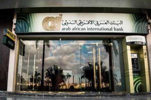 العربي الأفريقي يخفض الفائدة على حساب التوفير.. ويغير طريقة احتسابها