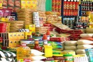 التموين: استمرار طرح السلع الغذائية بكميات كبيرة في المجمعات الاستهلاكية