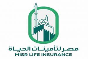 """وظائف شاغرة بشركة """"مصر لتأمينات الحياة"""".. تعرف على طريقة التقديم والتخصصات المطلوبة"""