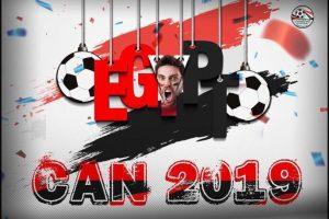يلا شوت مشاهدة بث مباشر مباراة موريتانيا ومالي اليوم الاثنين 24-6-2019 في كأس أمم إفريقيا 2019