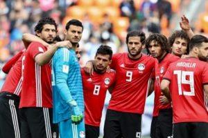 نتيجة وملخص أهداف مباراة مصر وغينيا اليوم الأحد 16-6-2019 في مباراة دولية ودية