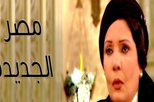 تعرف على الفنانات اللاتي قدمن شخصية هدى شعراوي رائدة تحير المرأة في مصر