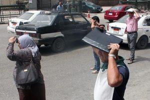 الأرصاد الجوية تعلن عن طقس الأربعاء .. شديد الحرارة بالقاهرة والحرارة تصل إلى 46 درجة