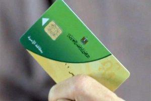 الوزراء يوضح حقيقة حذف للمواطنين بطريقة عشوائية بالمرحلة الرابعة لـ تنقية بطاقات التموين