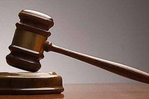"""القضاء الإداري يرفض استشكال الصناعة بقضية """"رسوم البليت"""""""