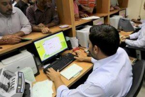 الحكومة توضح حقيقة إقرار زيادات لموظفي الجهاز الإداري للدولة كبدل سفر