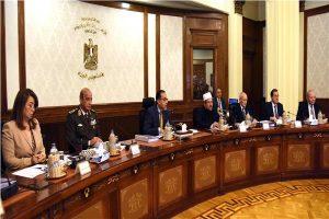 مجلس الوزراء المصري ينفي صدور قرار باعتبار يوم الأحد القادم إجازة رسمية