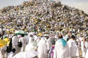 """السعودية تستقبل الحجاج بتطبيقات الجيل الخامس وتقنية """"الهولوجرام"""" للوعظ والإرشاد"""