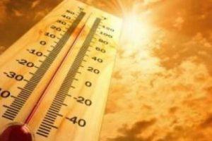 إليكم تفاصيل طقس غداً الجمعة مع تقديم بيان بدرجات الحرارة المتوقعة