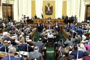 تشريع جديد أمام النواب بدور الإنعقاد القادم لسحب الشقق المغلقة من أصحابها
