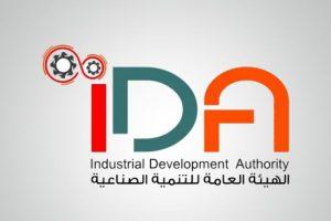التنمية الصناعية تعلن عن حجز الأراضي إلكترونياً خلال الفترة القادمة