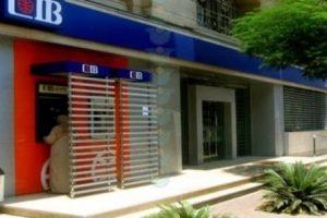 وظائف شاغرة ببنك CIB.. تعرف على الشروط والتخصصات والأوراق المطلوب