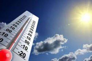 الأرصاد الجوية تعلن عن تفاصيل طقس الجمعة.. مع بيان بدرجات الحرارة المتوقعة غداً