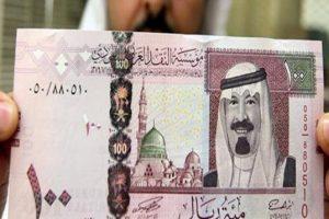 سعر صرف الريال السعودي أمام اليوم الأحد أمام الجنيه المصري