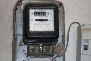 إليكم.. كيفية تسجيل قراءة عداد الكهرباء
