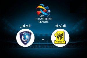 يلا شوت مشاهدة بث مباشر مباراة الاتحاد والهلال اليوم الثلاثاء 17-9-2019 في دوري أبطال آسيا